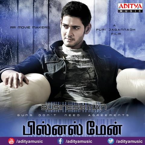 Businessman tamil dubbed movie download in uyirvani.