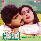 Dharma Peeta Songs Download: Dharma Peeta MP3 Kannada Songs