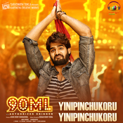 90ML Anup Rubens Full Mp3 Song