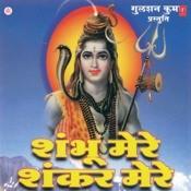 Shambhu Mere Shankar Mere Songs