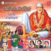 Sai Ki Joganiya Songs