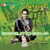 Only Folk-Pao Bhangra Songs