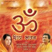 Om Shiv Bhajan Songs