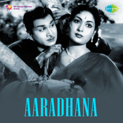 Aaradhana Tlg Songs