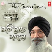 Har Gun Gawoh Songs
