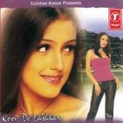 Roop De Lashkare Songs