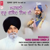 Mahabali Guru Gobind Singh Ji Songs