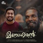 Manoharan Songs