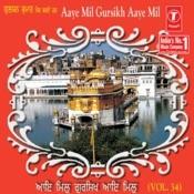 Aaye Mil Gursikh Aaye Mil (Vyakhya Sahit) Song