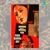 Ashay Bandhinu Ghar Songs
