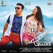 Uttama Villain (Telugu) [Original Motion Picture Soundtrack] Songs