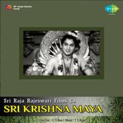 Sri Krishna Maya Songs
