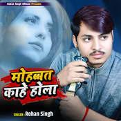 Mohabbat Kahe Hola Song