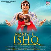 Mariz -E- Ishq Song