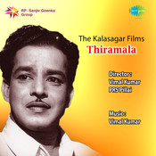 Thiramala Songs