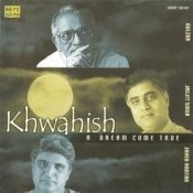 Khwahish - Jagjit Singh,  Gulzar And Javed Akhtar Songs