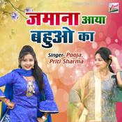 Jamana Aaya Bahuo Ka Song