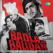 Badla Aur Balidan Songs