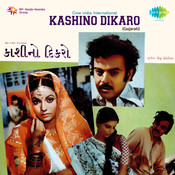 Kashino Dikaro Songs