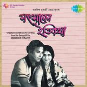 Sanssarer Itikatha Songs