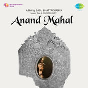 Anand Mahal Songs