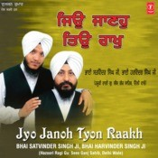 Jion Janoh Tyon Raakh Songs