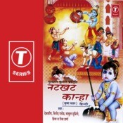 Natkhat Kanha (Bhajans On Track) Songs