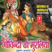 Govinda Ki Muraliya Songs