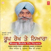 Roop Rekh Te Nyara Songs