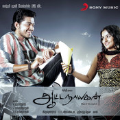 Aattanayagann Songs