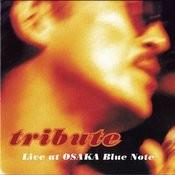 Otis Ga Kikoeru Song
