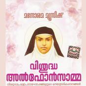 Vishudha Alphonsamma Songs