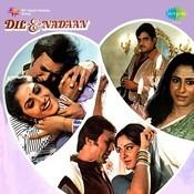 Chandni Raat Mein Song