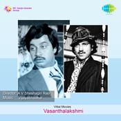 Vasanthalakshmi Songs