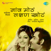 Nav Motha Lakshan Kota Songs