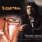 Folktale - Bikram Ghosh And Sahaj Maa Songs