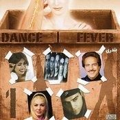 Dance Fever, Vol 1 (Bandari) - Persian Music Songs