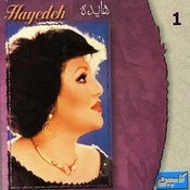 Best of Hayedeh - Persian Music Songs