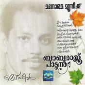 Baburaj Paadunnu Songs