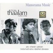 Thaalam (Manorama) Songs