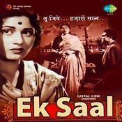 Ek Saal Songs