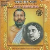 Khandana Bhaba Bandhana Songs