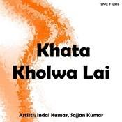 Khata Kholwa Lai Songs