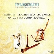 The Greek Folk Instruments: Gaida, Tsambouna, Zournas Songs