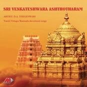 Sri Venkateshwara Ashthothram Songs