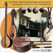 Bulgarian Authentic Folk Instruments Songs