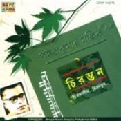 Chirantan Pankaj Kumar Mullick Songs