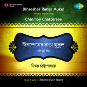Dinsesher Ranga Mukul - Chinmoy Chattopadhyay Songs
