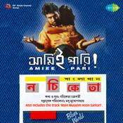 Amiee Pari - Nachiketa Chakraborty Songs