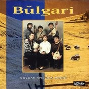 Bulgarian Folk Music Songs